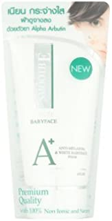 Smooth E facial cleansing foam, 120 grams (L)