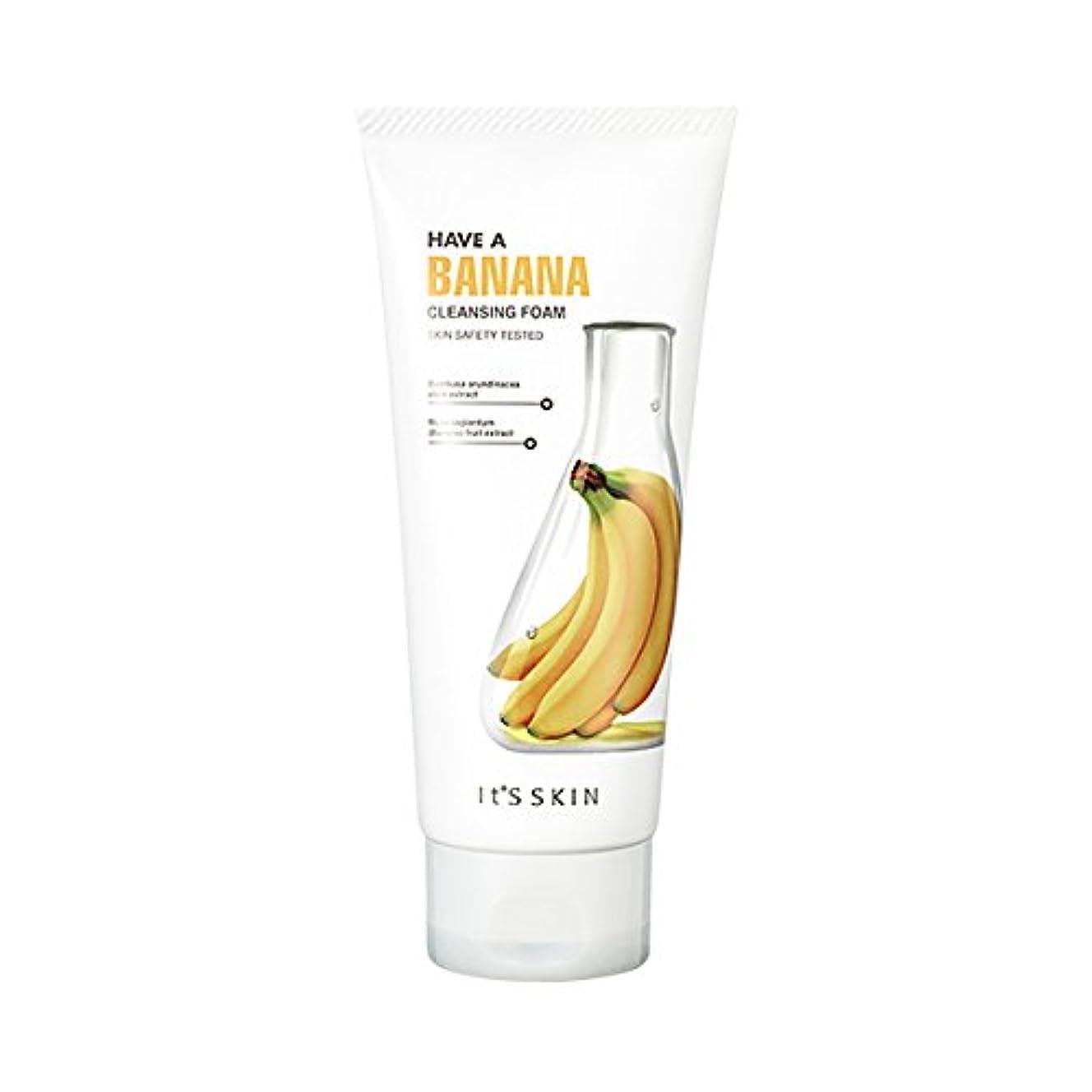 フレアイディオム文法Its skin Have a Banana Cleansing Foam/イッツスキン ハブア バナナ クレンジングフォーム [並行輸入品]