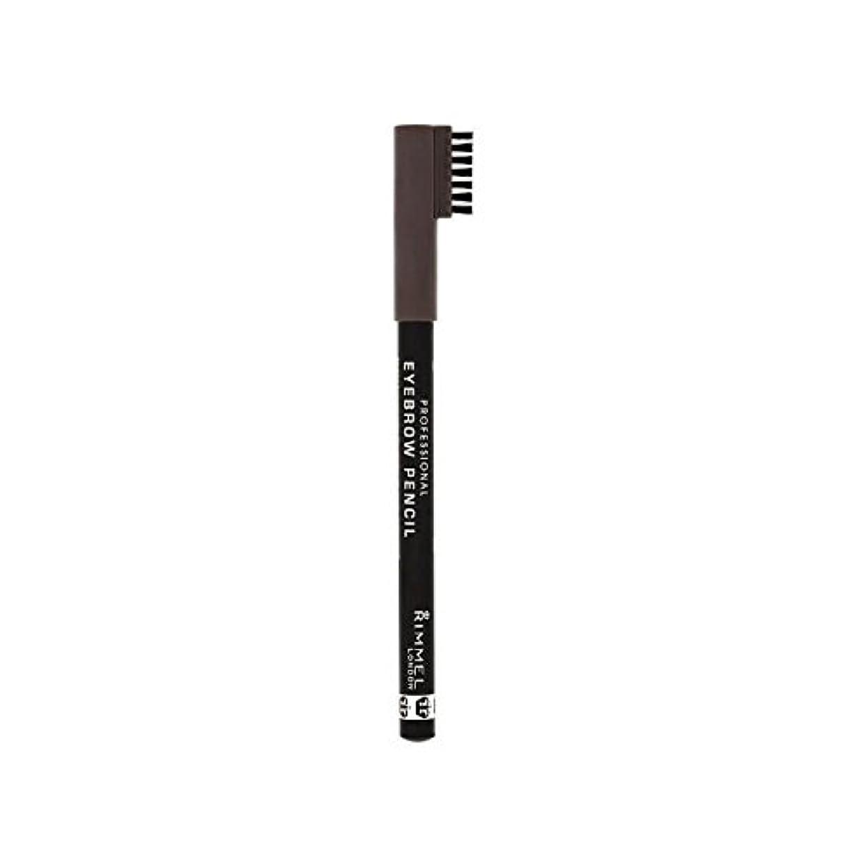 強盗魔女なすRimmel Professional Eyebrow Pencil Black/Brown - リンメルプロの眉ペンシルブラウン/黒 [並行輸入品]