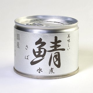 Ito Foods Delicious Canned Saba Mizuni - Canned Mackerel boiled in Okinawa Salt 190g (Pack of 8) (Total 53.62oz.) - Product of Japan.