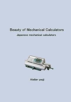 [Yuuzou Watanabe]のBeauty of Mechanical Calculators: Japanese mechanical calculators (English Edition)
