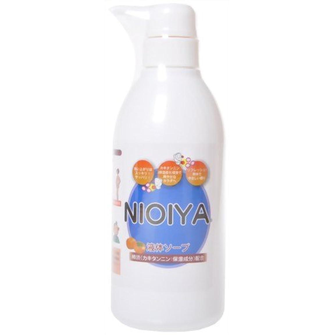 護衛匿名弾丸NIOIYA 柿渋配合 液体ソープ 500ml
