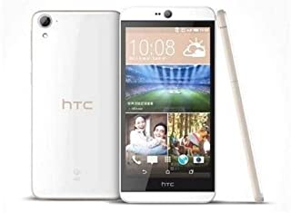 HTC Desire 826 Dual Sim - 16GB, 4G LTE, White Brich