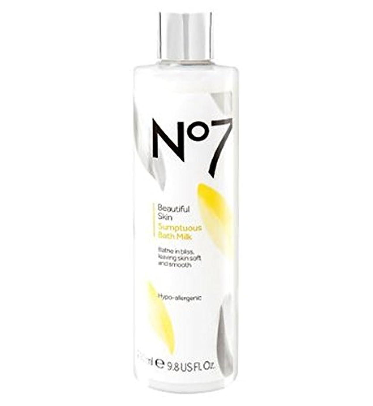 表現不信指紋No7 Beautiful Skin Sumptuous Bath Milk - No7美しい肌豪華なバスミルク (No7) [並行輸入品]