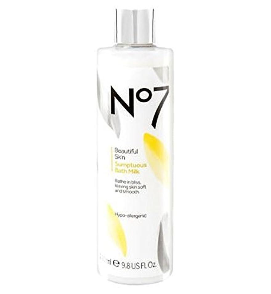 サミュエル探偵熱心なNo7美しい肌豪華なバスミルク (No7) (x2) - No7 Beautiful Skin Sumptuous Bath Milk (Pack of 2) [並行輸入品]