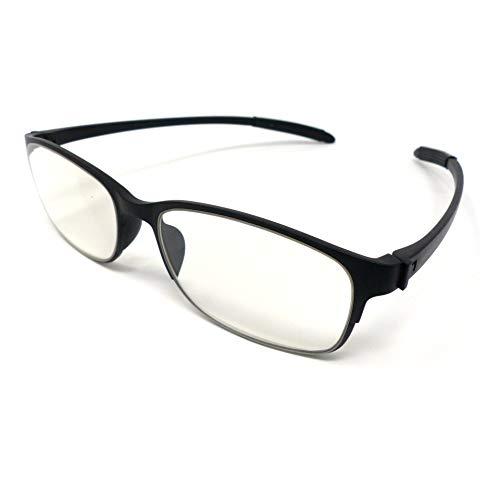 PariDeno Brille Lesebrille Lesehilfe schwarz flexibel biegsam Unisex für Damen & Herren (1 Stück Dioptrie +2,0)