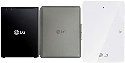 Genuine OEM Original LG Battery (BL-45B1F) + Battery Case + Charging Cradle (BC-4900) for LG V10 (Bulk Packaging)