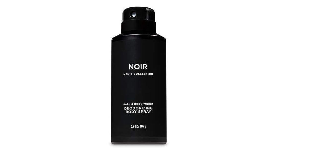 においシチリア追加する【並行輸入品】Bath and Body Works Signature Collection for Men Noir Deodorizing Body Spray 104 g