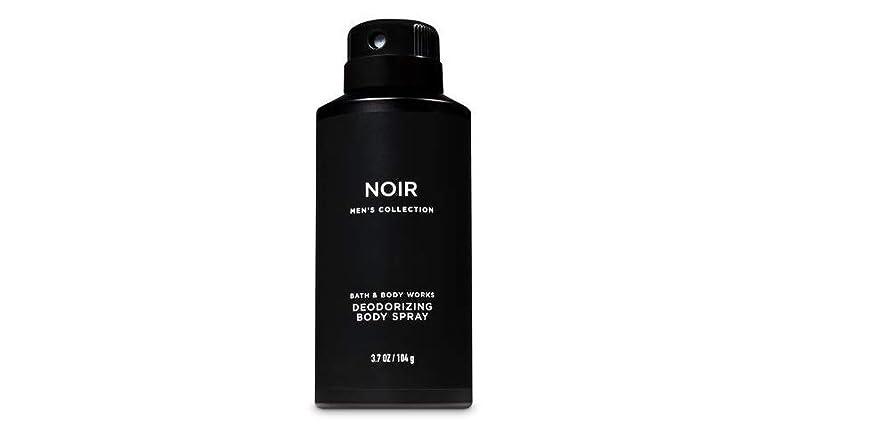 ハウジング不定犯す【並行輸入品】Bath and Body Works Signature Collection for Men Noir Deodorizing Body Spray 104 g