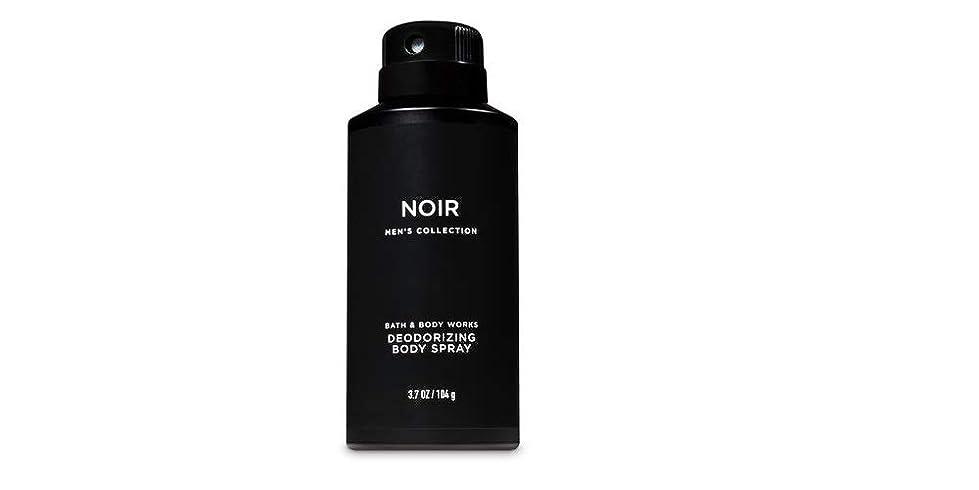 排除する鷹石の【並行輸入品】Bath and Body Works Signature Collection for Men Noir Deodorizing Body Spray 104 g