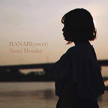 HANABI (cover)