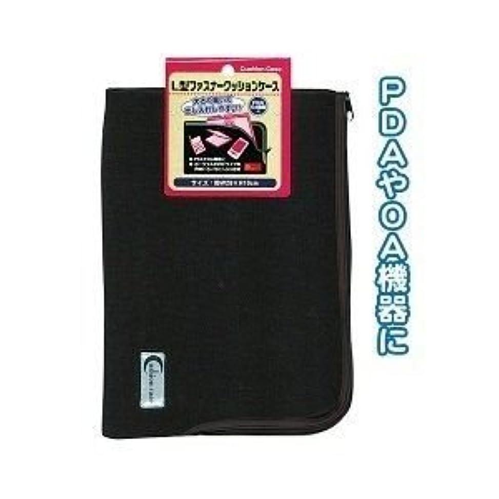 L型ファスナークッションケース28*19(PDA?OA機器用) 【12個セット】 24-115