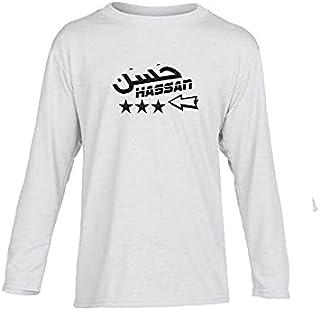 Your Name in Arabic & English Sweatshirt for Men and Women