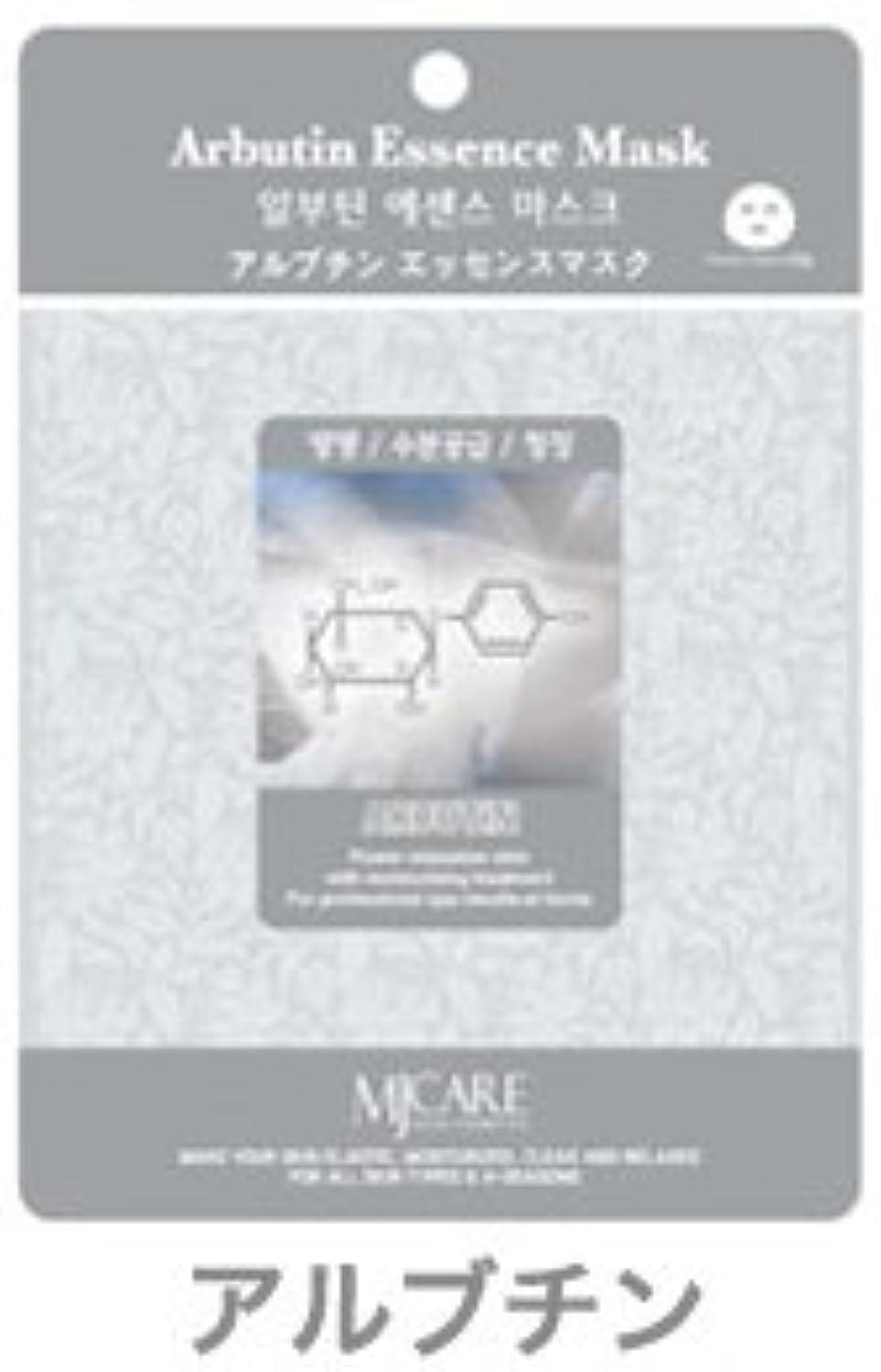 チーフ森ゼリーフェイスパック アルブチン 韓国コスメ  MIJIN(ミジン)コスメ 口コミ ランキング No1 おすすめ シートマスク 100枚