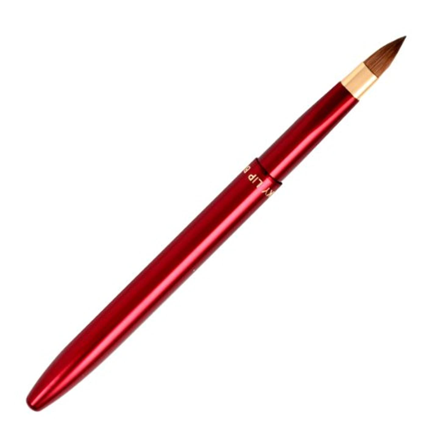 暴行口述する押し下げる広島熊野筆 オートリップブラシ 毛質 コリンスキー