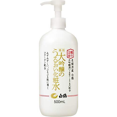白鶴 鶴の玉手箱 薬用 大吟醸のうるおい化粧水