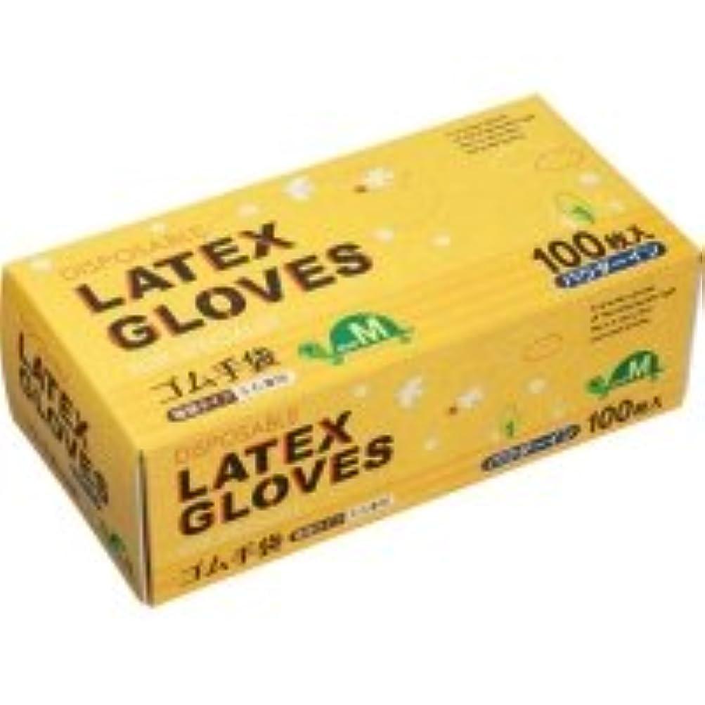 バーチャル少ないホイッスルノーブランド ラテックス手袋 パウダーイン M 1箱(100枚)