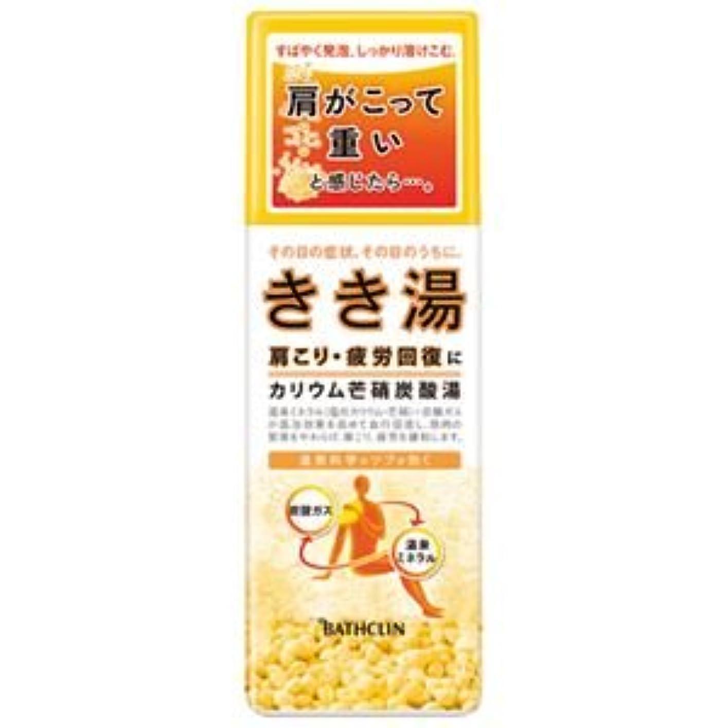 憲法自発的開示する(業務用10セット) バスクリン きき湯 カリウム芒硝炭酸湯 360g