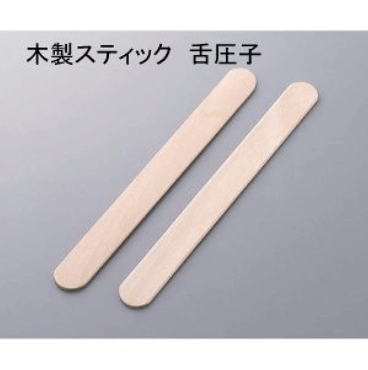 ブリーク絵キモい木製舌圧子150mm スパチュラ 脱毛 ハダカ 50本