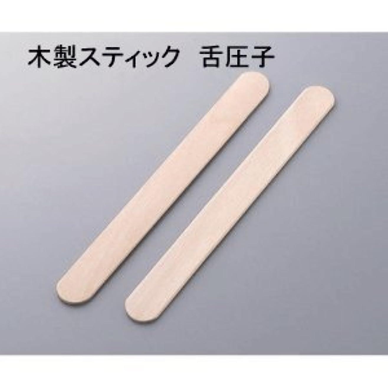 標準ボルト厚くする木製舌圧子150mm スパチュラ 脱毛 ハダカ 50本