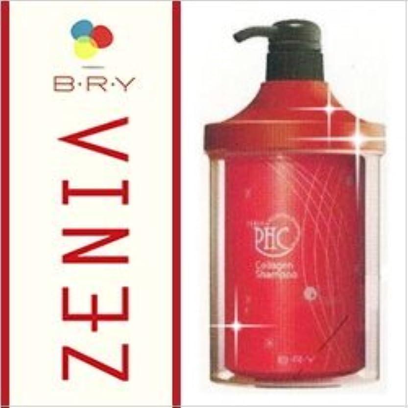 氷失敗番目★ZENIA ゼニア PHC コラーゲン シャンプー 800ml (ポンプ) [cosme]