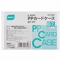 ライオン事務器 PPカードケース 硬質タイプ B7 再生PP B7-FP 1枚 ×100セット