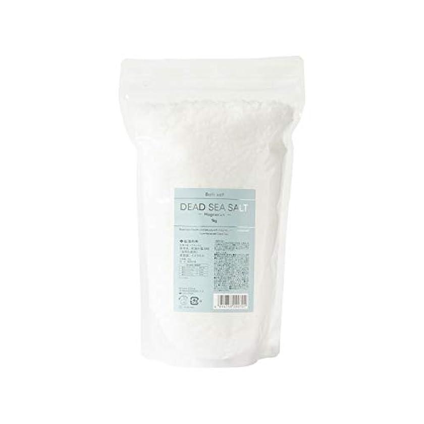 ミニマグシャット生活の木 死海の塩マグネシウム 1kg