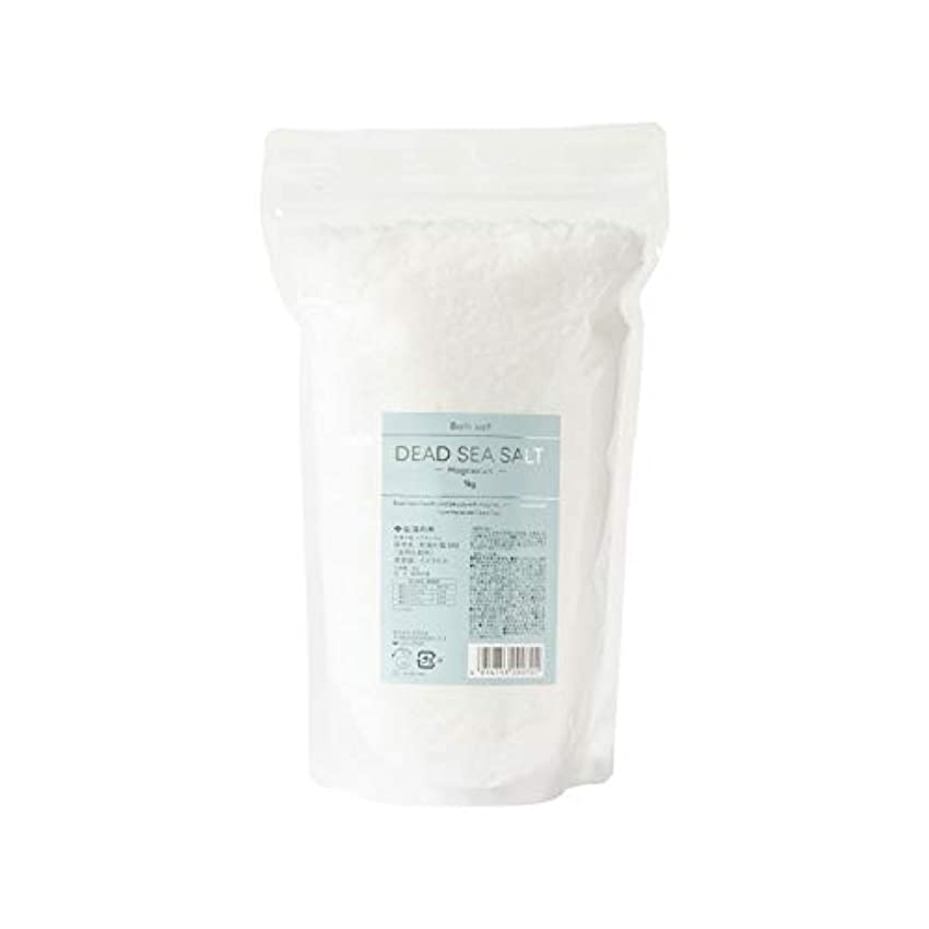 危険な絶望露生活の木 死海の塩マグネシウム 1kg
