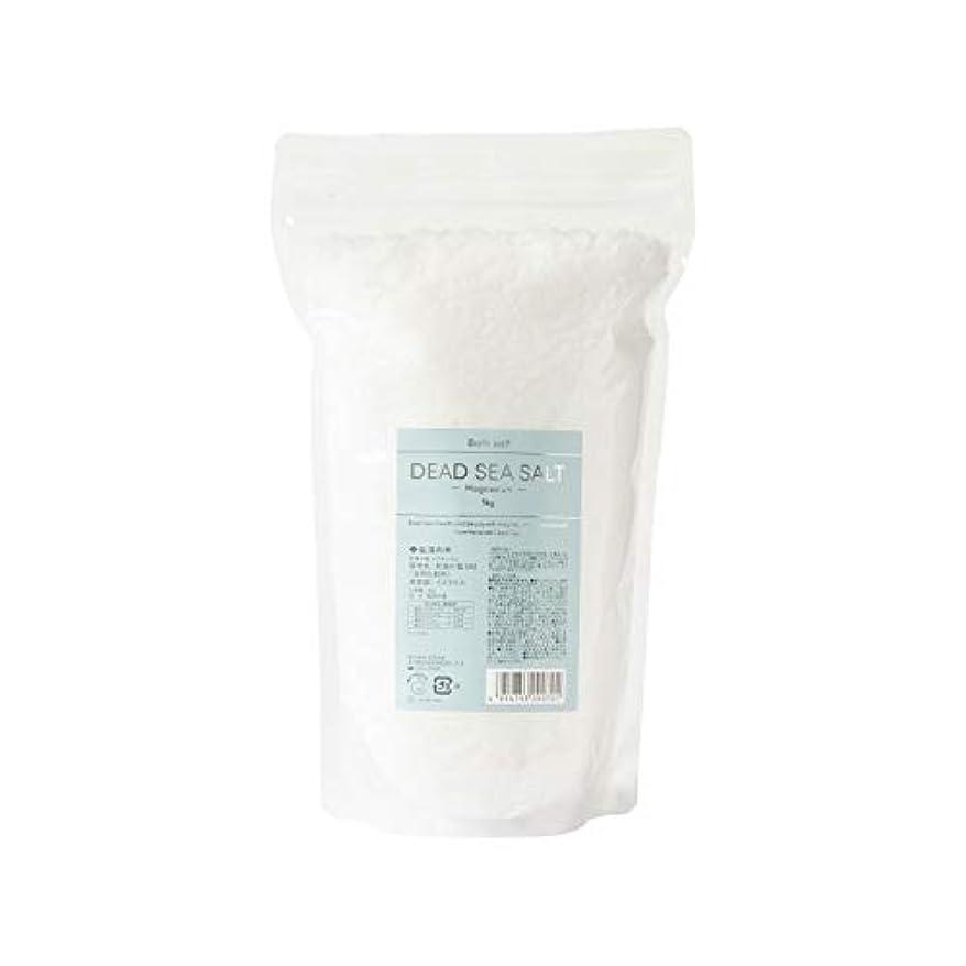 悪意旅客本会議生活の木 死海の塩マグネシウム 1kg