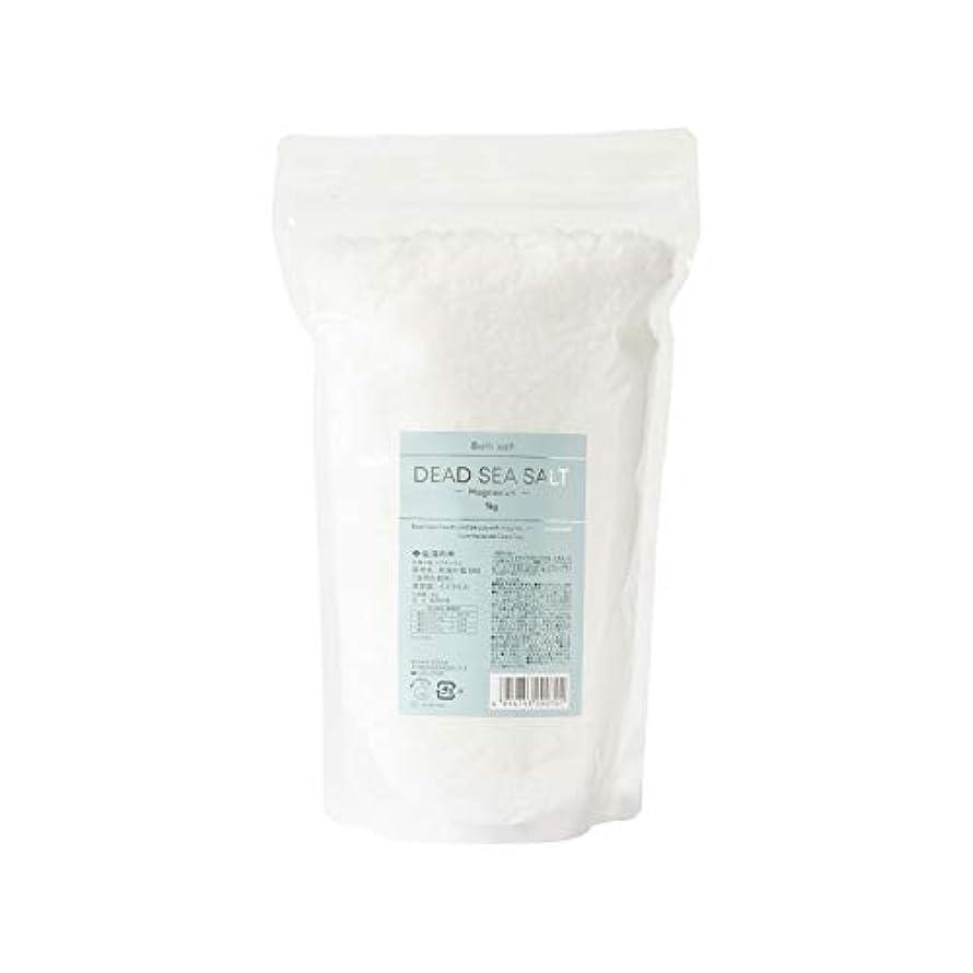 信頼統計的潜む生活の木 死海の塩マグネシウム 1kg