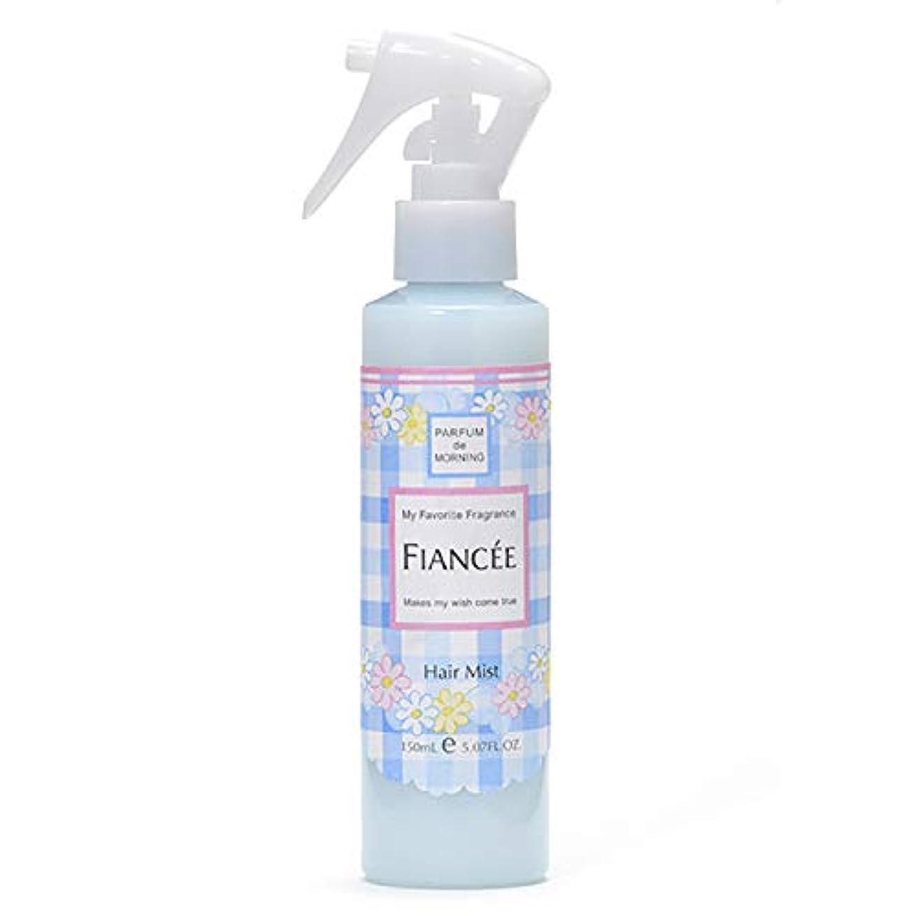 グレートオーク適度に化合物フィアンセ フレグランスヘアミスト はじまりの朝の香り 150ml