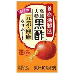 養命酒 高麗人参黒酢 125ml紙パック×18本入×(2ケース)