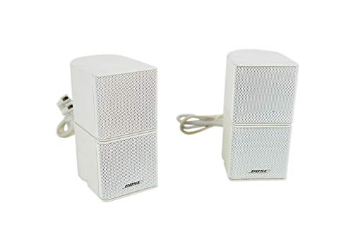 2X Jewel Cubes Boxen Satelliten Weiss
