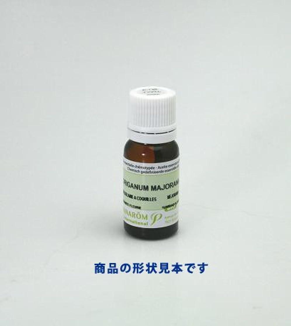 プラナロム社製精油:P-109 ティートゥリー(ティートリー)