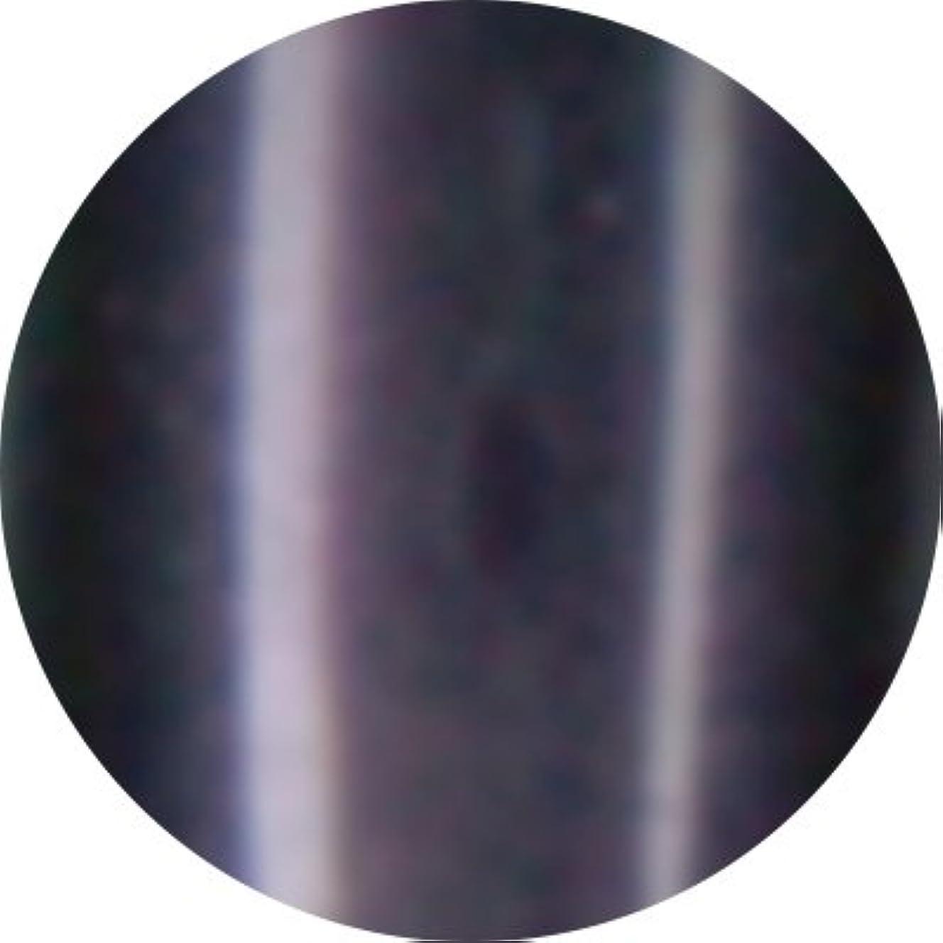 ブランデーポケットサドルJewelry jel(ジュエリージェル) カラージェル 5ml<BR>メタリック MT037