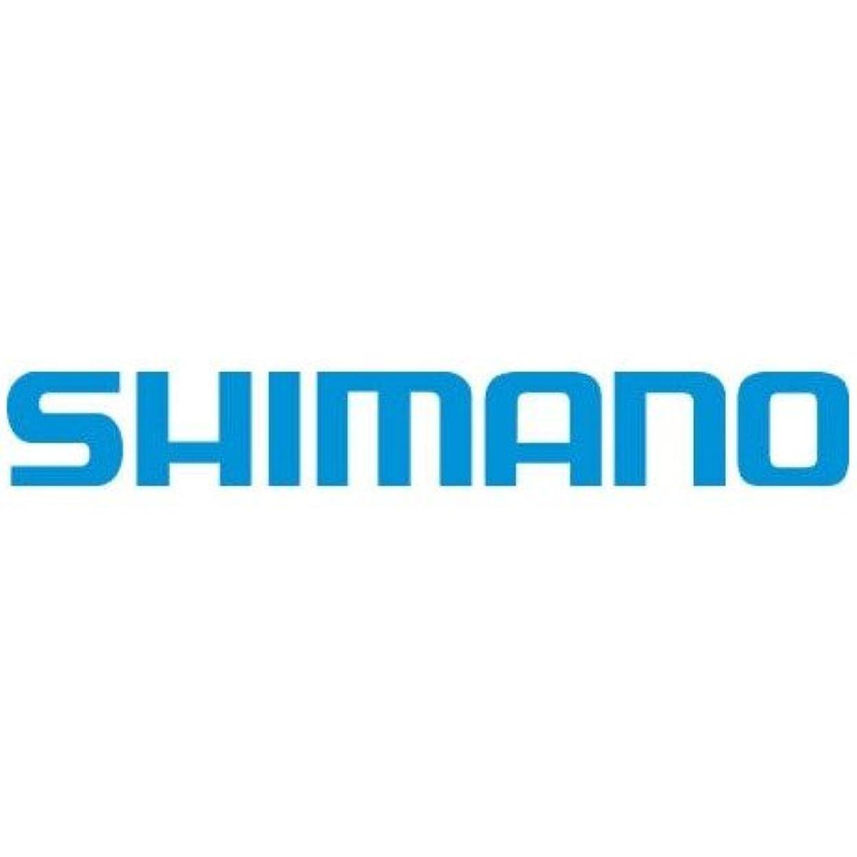 クマノミ北極圏事件、出来事SHIMANO(シマノ) チェーンガード固定ボルト 5個 FC-F800 Y1M798010