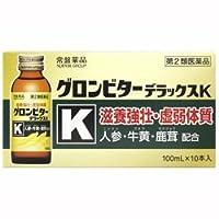 【第2類医薬品】グロンビターデラックスK 100mL×10 ×3