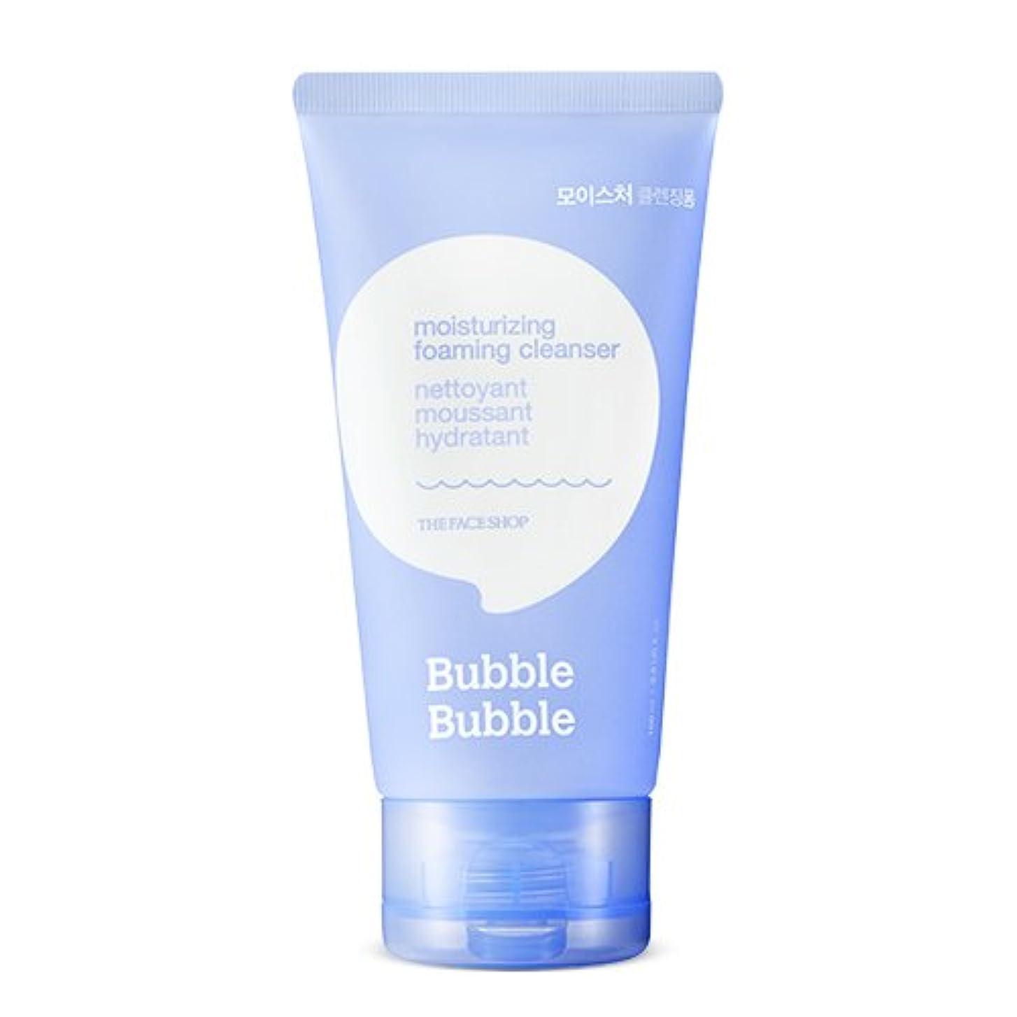 投資する時計回り最大限THE FACE SHOP Bubble Bubble Foaming Cleanser 100ml/ザフェイスショップ バブル バブル フォーミング クレンザー 100ml (#Moisturizing(モイスチャー)) [並行輸入品]