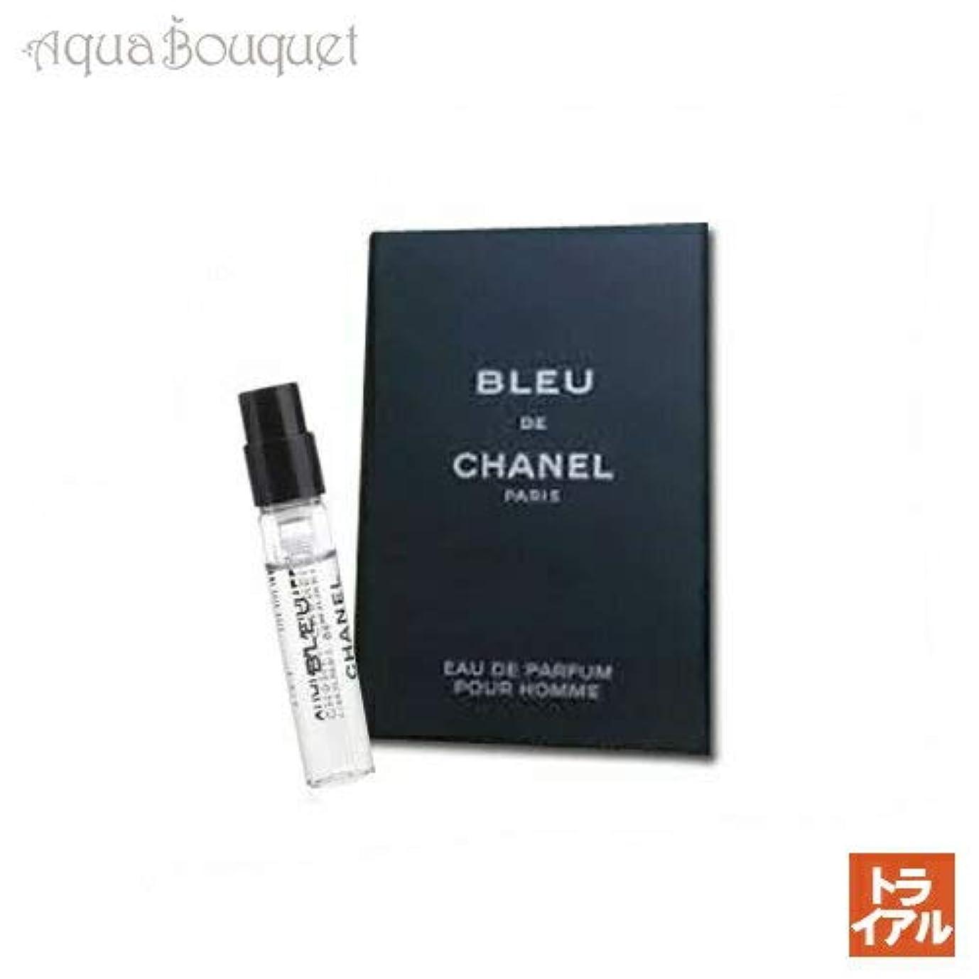 真珠のような既にあえてシャネル ブルードゥシャネル オードパルファム 1.5ml CHANEL BLEU DE CHANEL EDP POUR HOMME [037355] [並行輸入品]