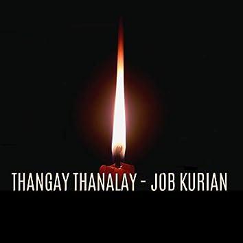 Thangay Thanalay