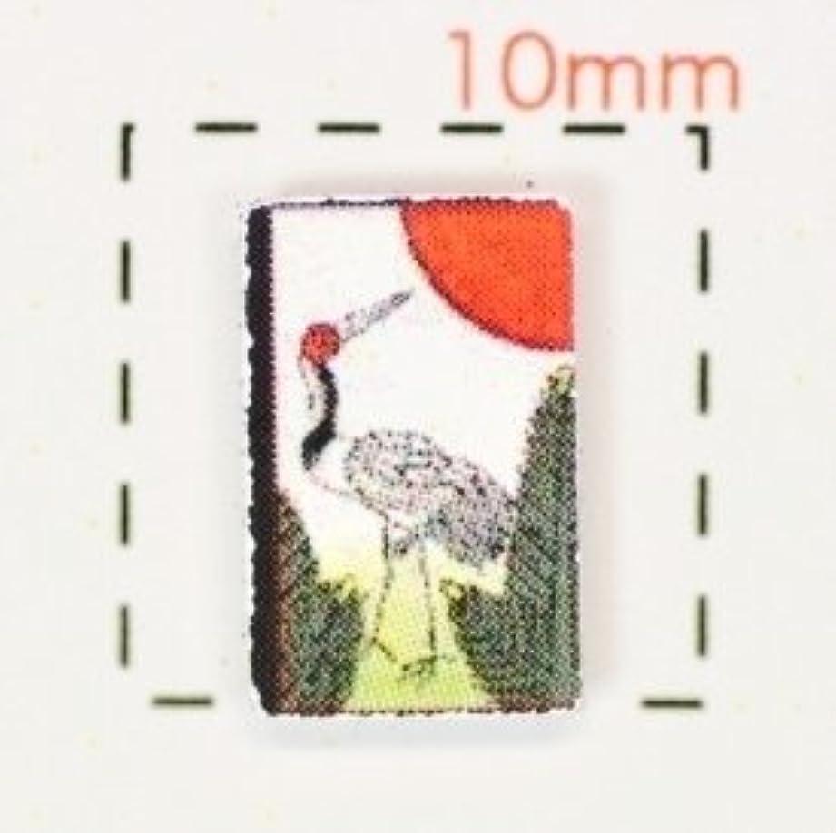 メンタル家庭検体花札【和風(お正月?成人式)ネイルシール】(松に鶴)/1シート12枚入
