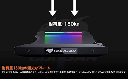 COUGARゲーミングデスクMARS120人間工学デザインRGB照明120㎝デスク幅コントロールスタンド搭載CGR-MARS120【国内正規品】