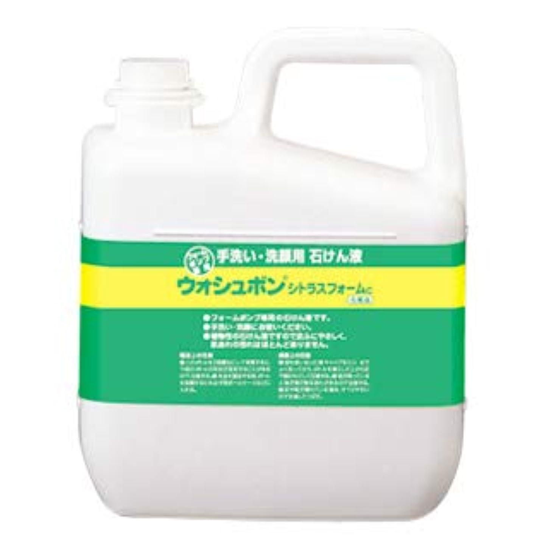 見習い決めます細断サラヤ ウォシュボン 手洗い用石けん液 ウォシュボンシトラスフォームC 5kg