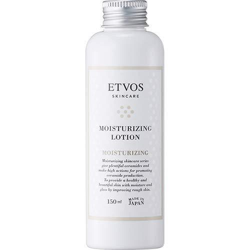 エトヴォス ETVOS セラミドスキンケア モイスチャライジングローション 150ml 化粧水 潤いバリア
