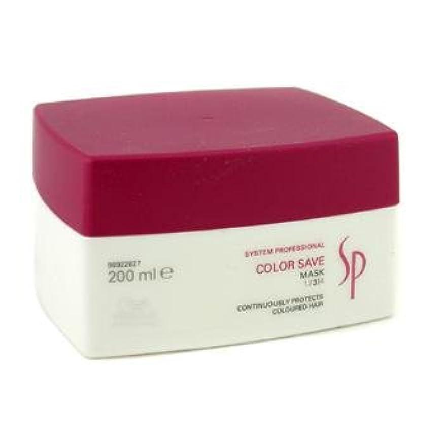 原子休眠現像[Wella] SP Color Save Mask ( For Coloured Hair ) 200ml/6.67oz[並行輸入品] [並行輸入品]