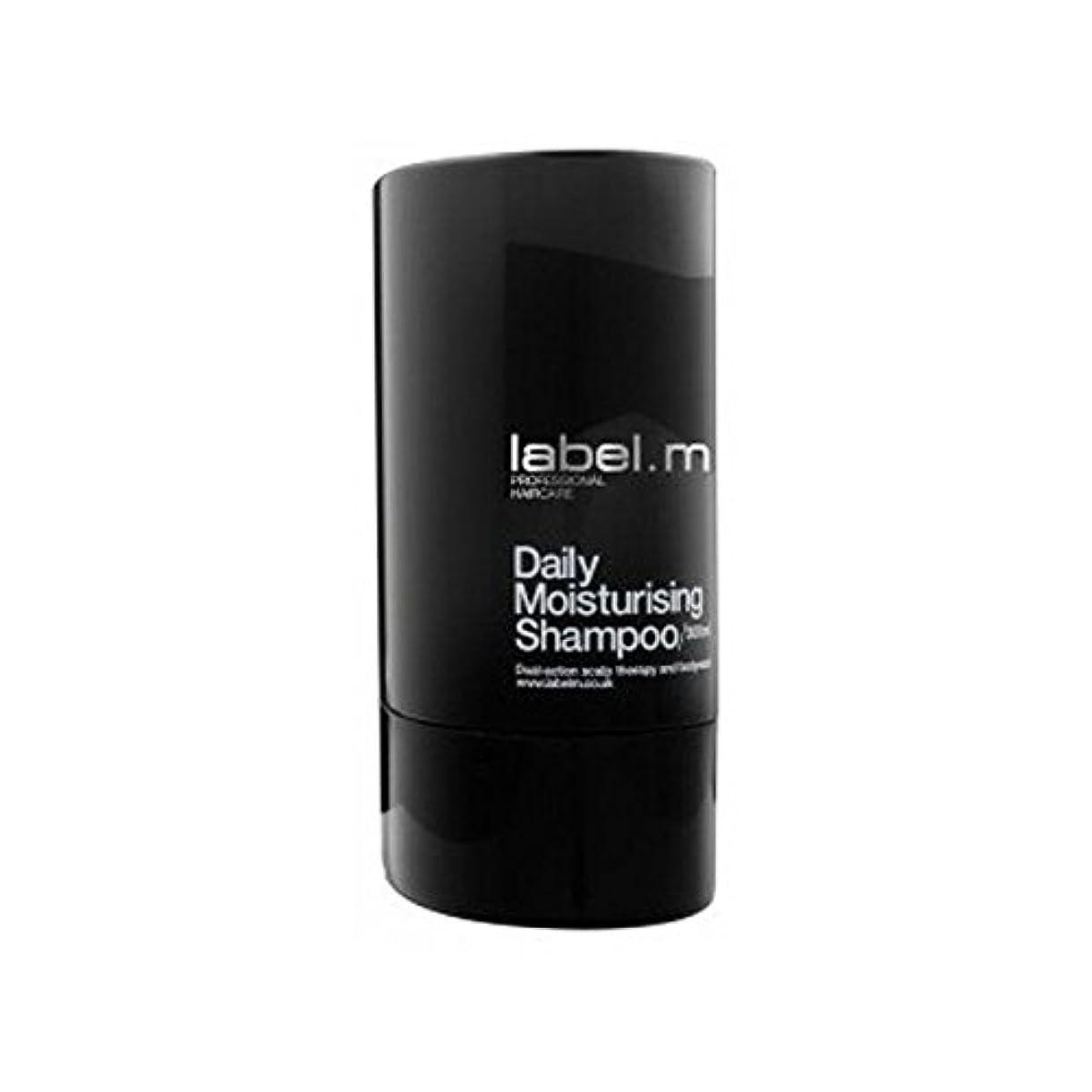 警告するカップ本物Label.Men Daily Moisturising Shampoo (300ml) - .毎日保湿シャンプー(300ミリリットル) [並行輸入品]