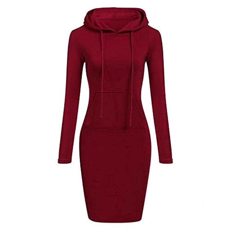 瞬時に結核ストッキングMaxcrestas - ファッションフード付き巾着フリースの女性のドレス秋冬はドレス女性Vestidosパーカースウェットシャツドレスを温めます