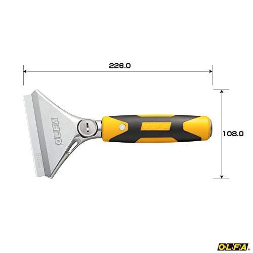オルファ(OLFA)ハイパースクレーパー200220B