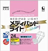 メディパッドライト24 (1袋)