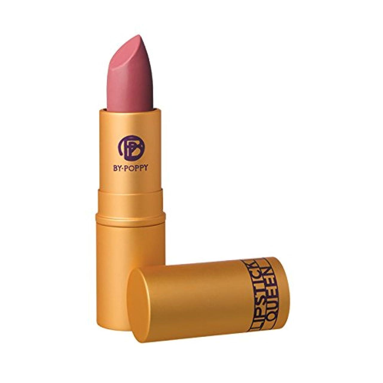 南西ピクニックカスタムLipstick Queen Saint Lipstick Pink (並行輸入品) [並行輸入品]
